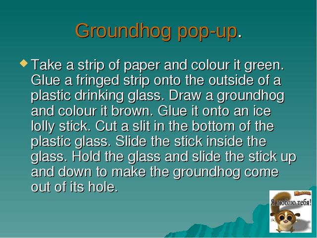 Groundhog pop-up. Take a strip of paper and colour it green. Glue a fringed s...