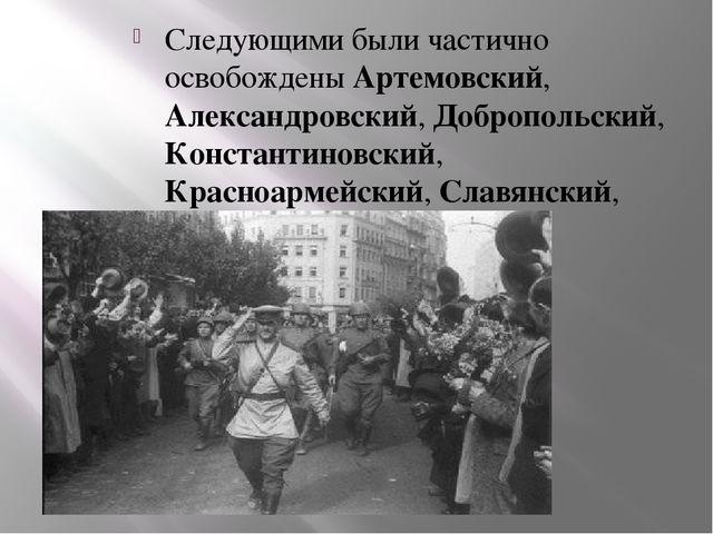 Следующими были частично освобождены Артемовский, Александровский, Добропольс...