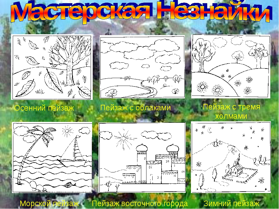 Осенний пейзаж Морской пейзаж Пейзаж с облаками Пейзаж восточного города Зимн...