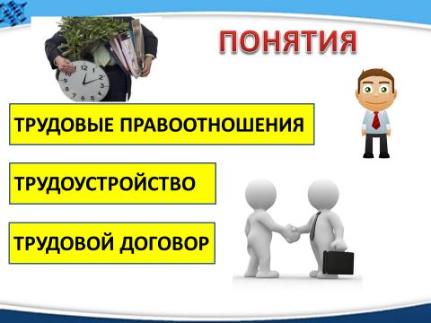 hello_html_684eb899.png