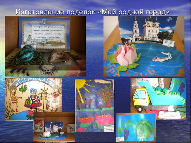 Сергей Собянин: В День города в Москве пройдут более 75