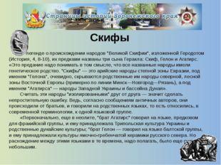 Оккупированные территории  На оккупированной территории области захватчики