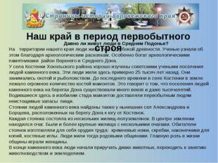 ПЛАТОНОВ, Андрей Платонович , настоящая фамилия Климентов, русский про