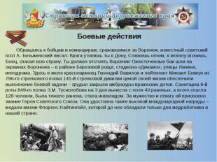Оккупированные территории   Страшные злодеяния совершили фашисты и в других