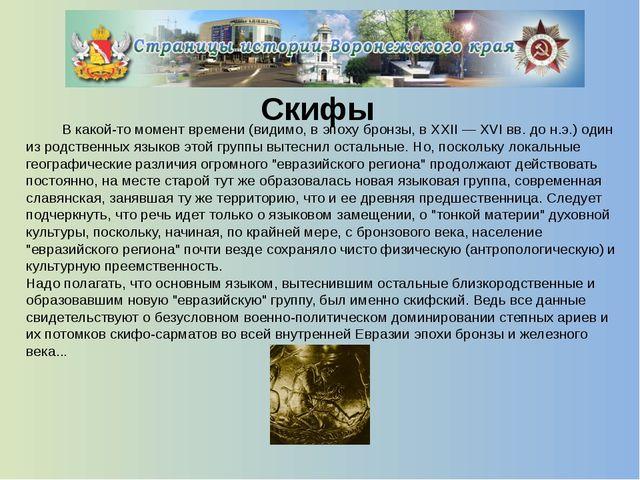 Оккупированные территории  Жители Воронежа и области самоотверженно трудили...