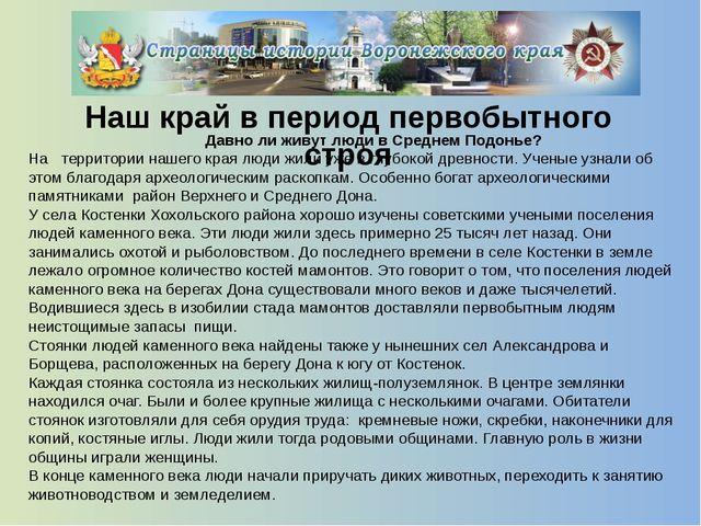 ПЛАТОНОВ, Андрей Платонович , настоящая фамилия Климентов, русский про...