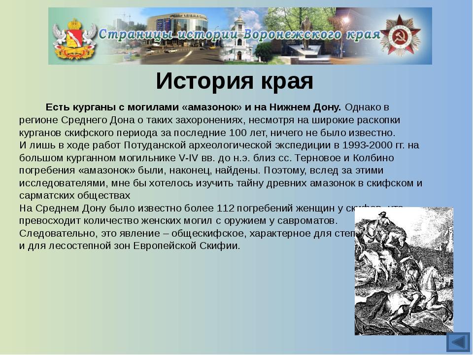 Боевые действия  Воронежская область была объявлена на военном положении уж...