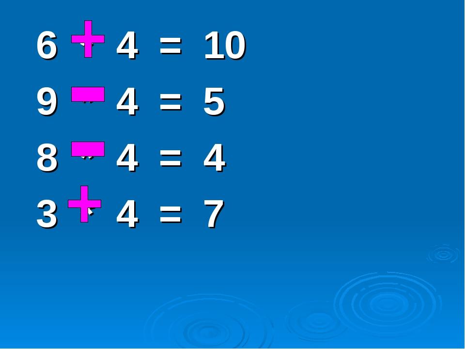 6 * 4 = 10 9 * 4 = 5 8 * 4 = 4 3 * 4 = 7