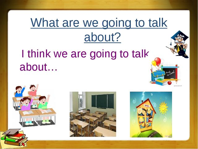 What are we going to talk about? I think we are going to talk about…