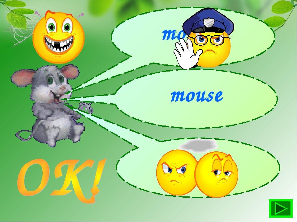 monkey mouse lion