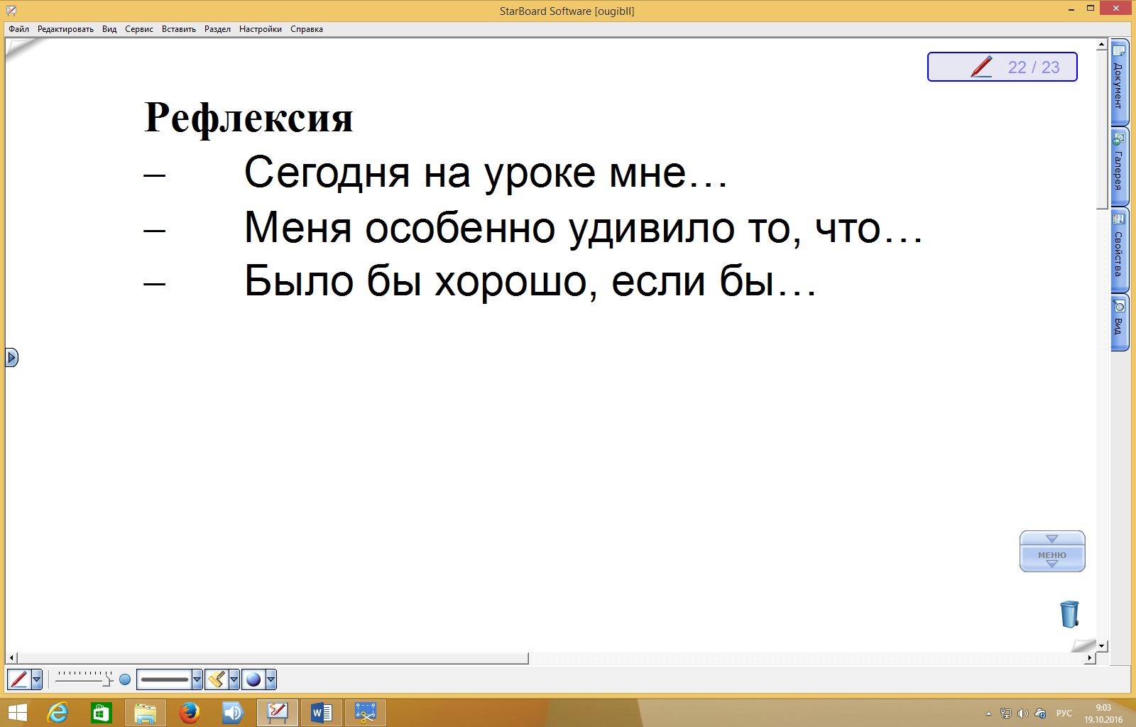 hello_html_2e49c37a.png