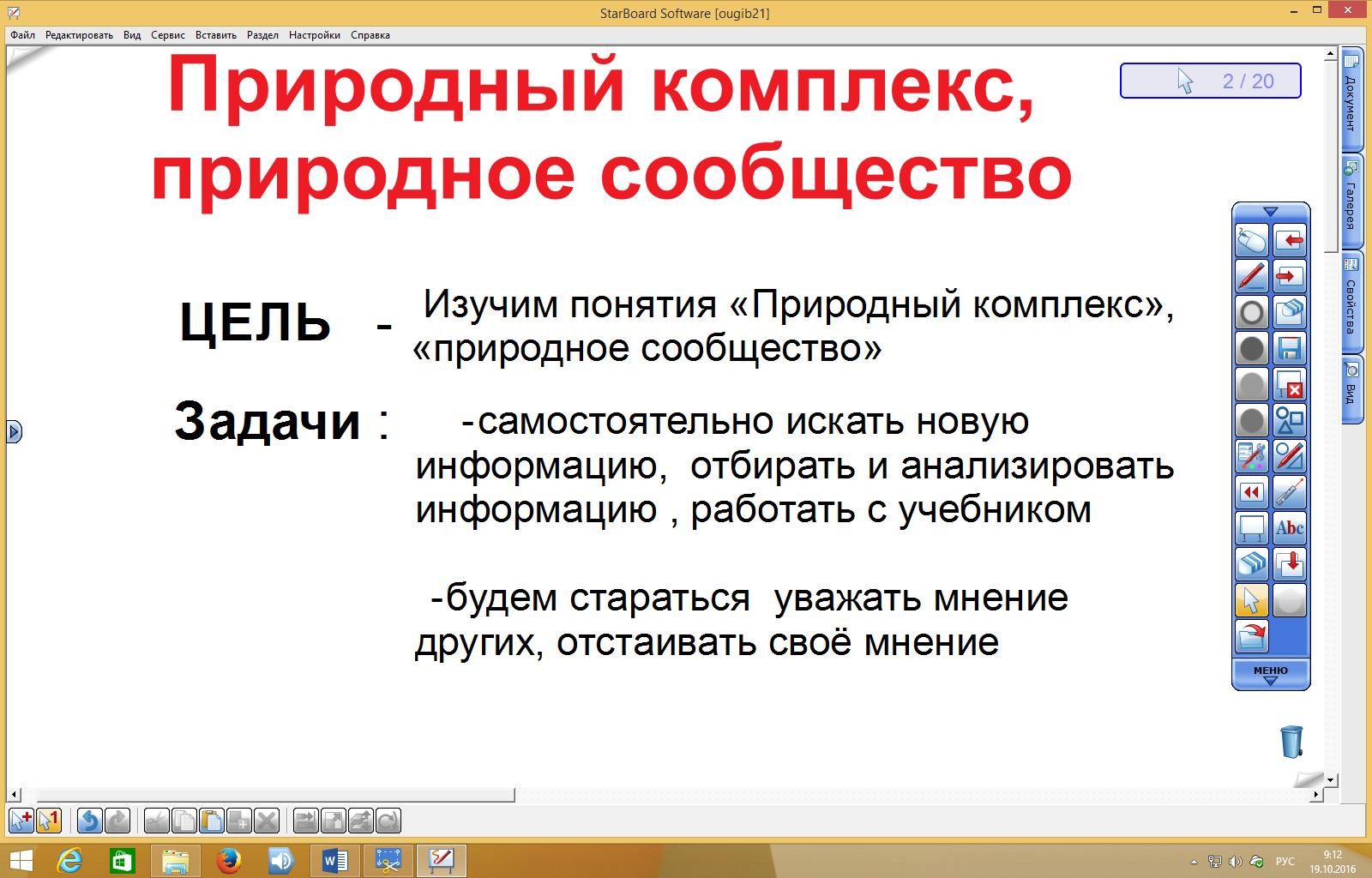 hello_html_3208e3c6.png