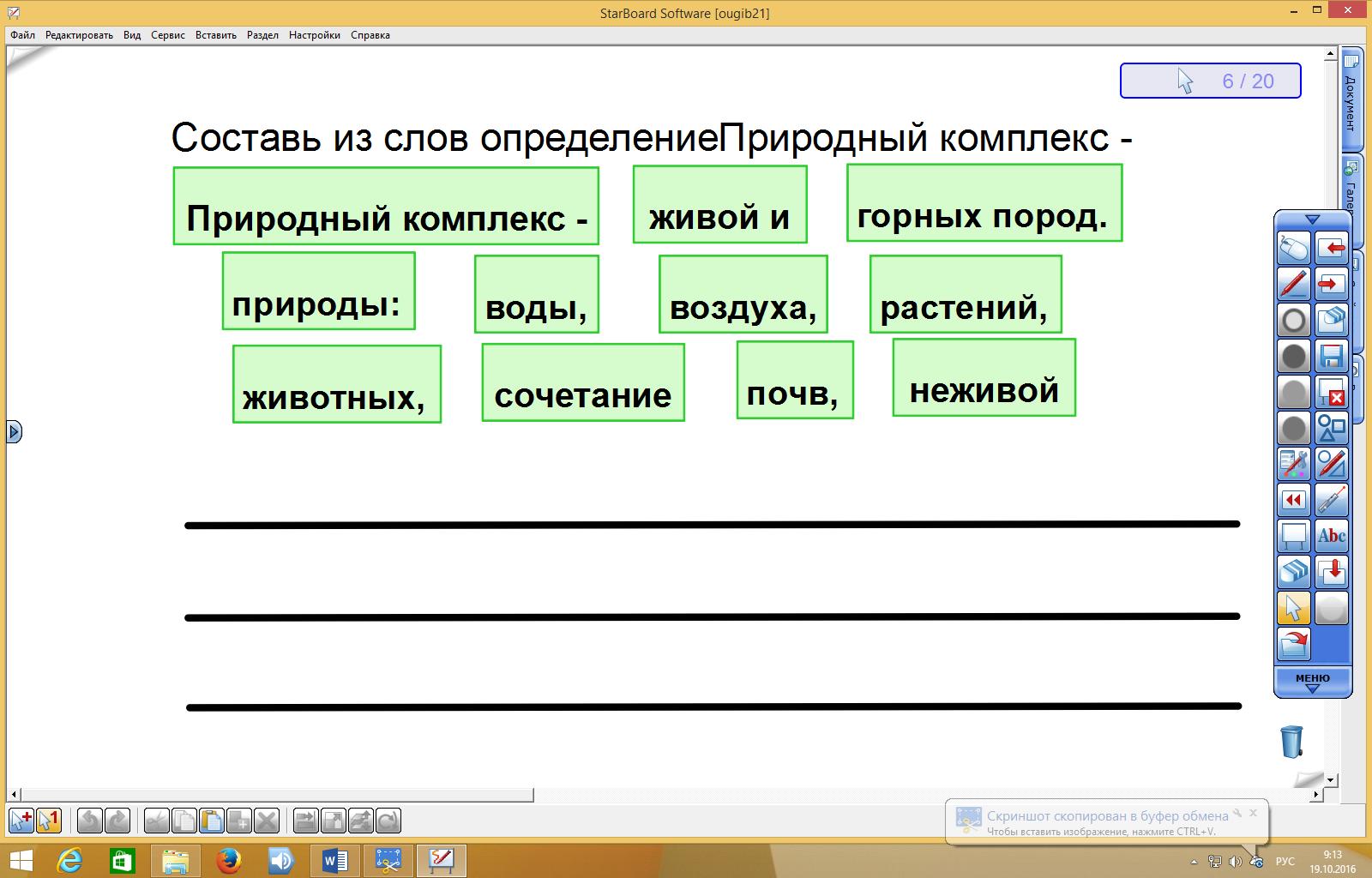 hello_html_33ba9980.png