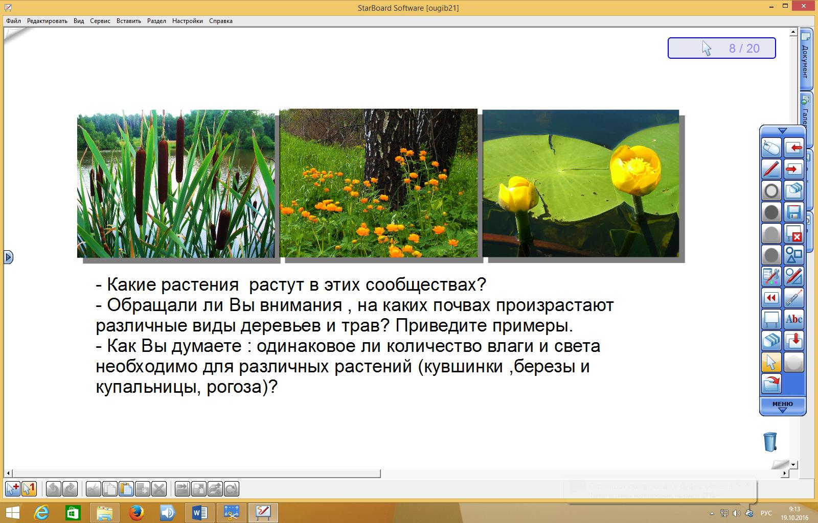 hello_html_5c061b5c.png