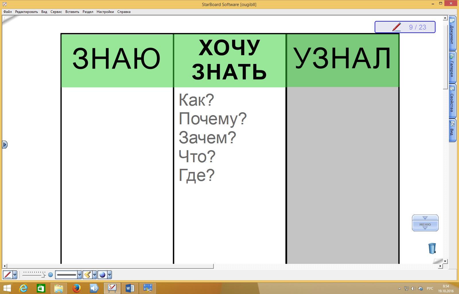 hello_html_m1428e816.png