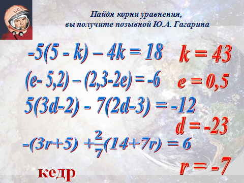 hello_html_362334bf.png
