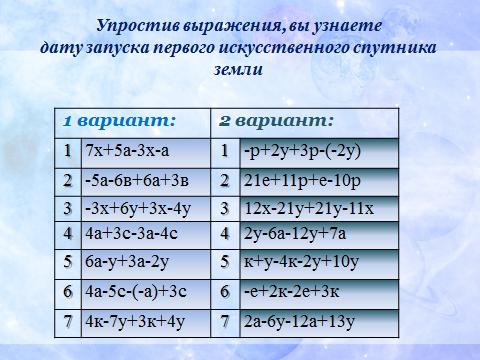hello_html_5441373b.png