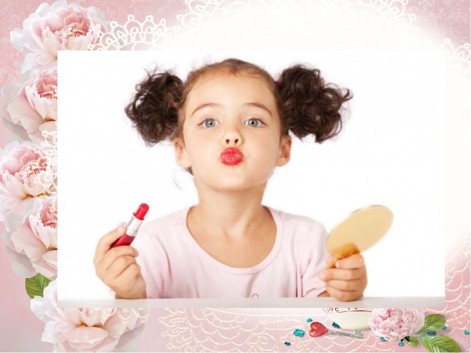 Смешные картинки с надписями про женщин и косметику макияж