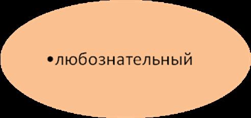 hello_html_517ebd73.png