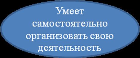 hello_html_m3d57c1cc.png
