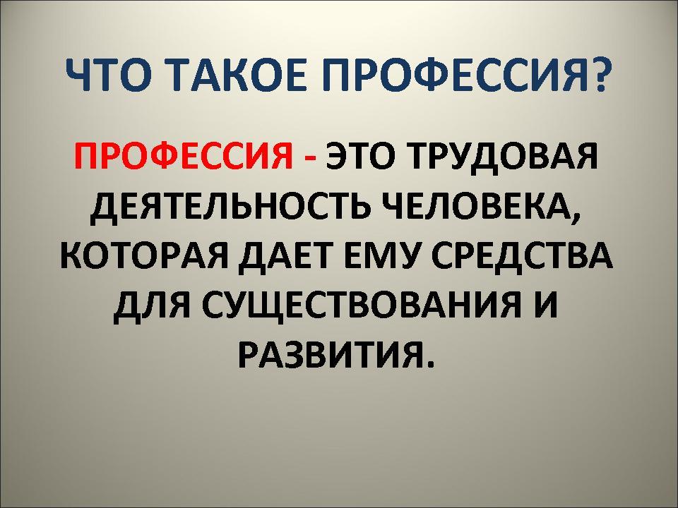 hello_html_m14791ccb.jpg