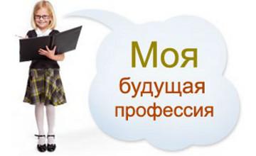 hello_html_m4bd7b7df.jpg