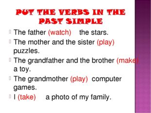 The father (watch) the stars. The mother and the sister (play) puzzles. The g