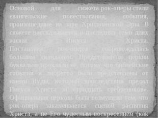 Основой для сюжетарок-оперыстали евангельские повествования, события, произ