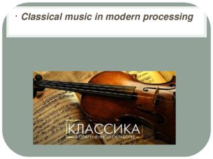 Classical music in modern processing