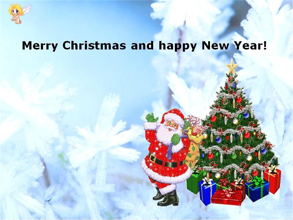 Прикольные, рождественская открытка проект по английскому языку