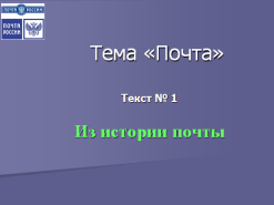 hello_html_m2d73d89b.png