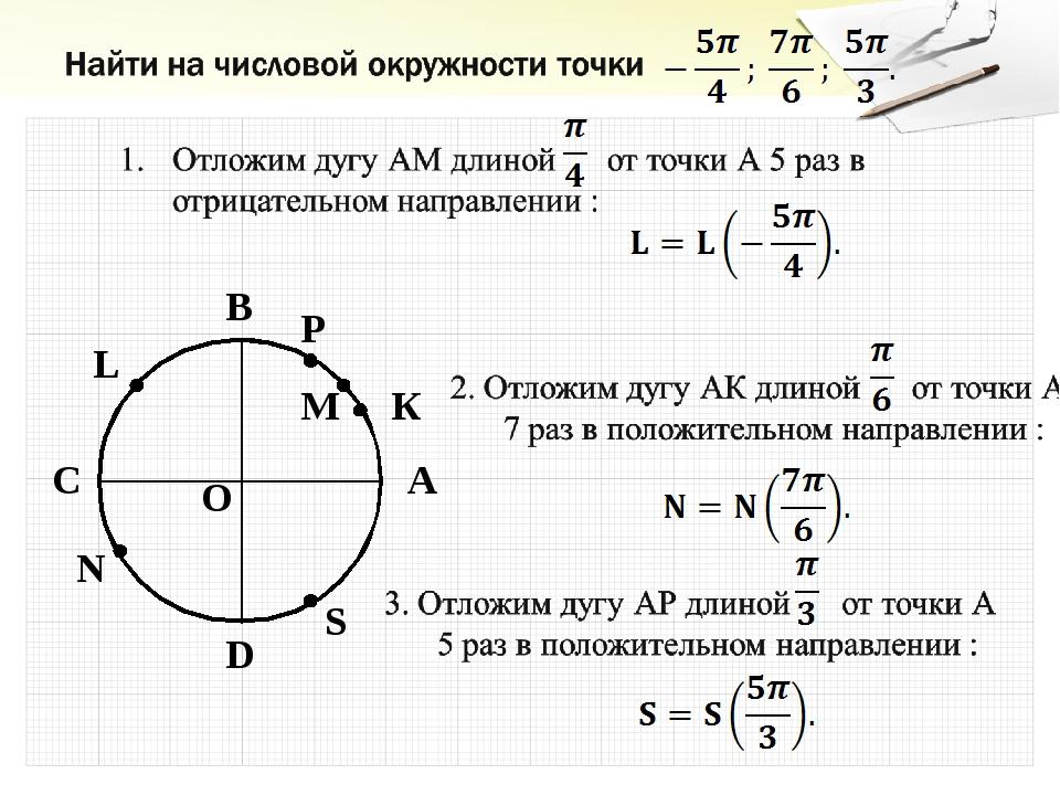O A B C D М К P L N S