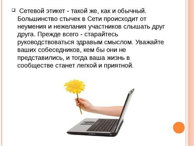 3. Авторизируйте пользователей. Старайтесь сразу же отвечать на запросы с про...