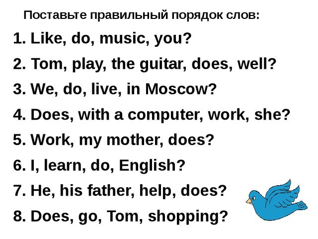 Поставьте правильный порядок слов: 1. Like, do, music, you? 2. Tom, play, th...
