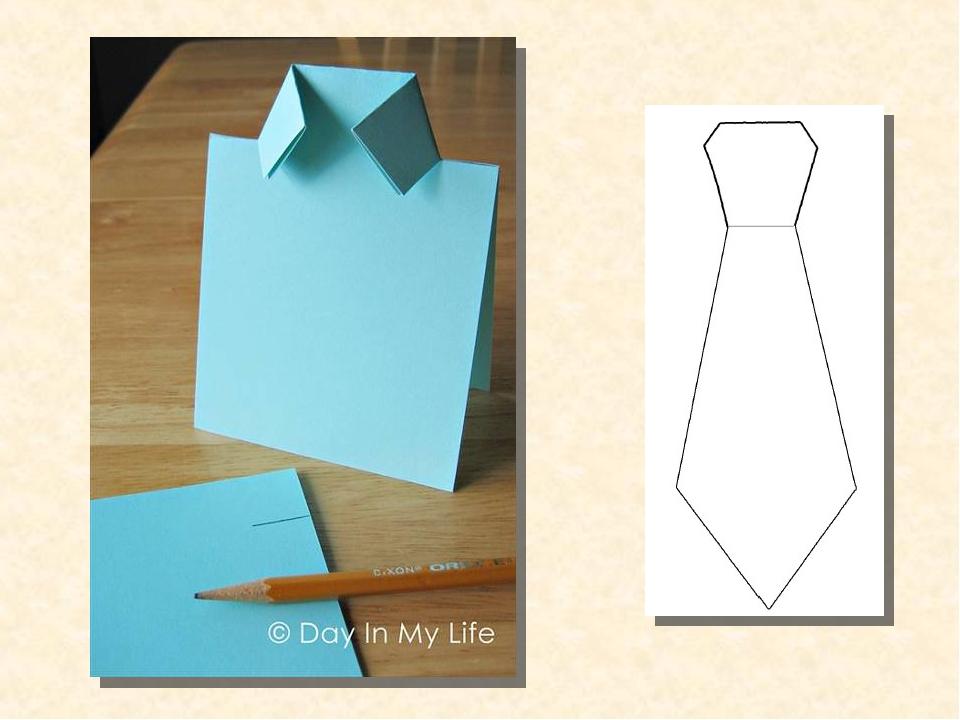 Изготовление открытки к 23