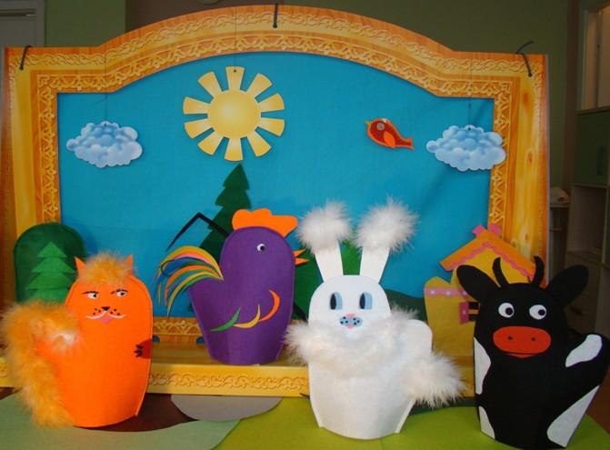Театр в детсаду своими руками