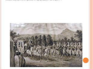 19 апреля 1783 года был издан манифест Екатерины II о присоединении Крыма к Р