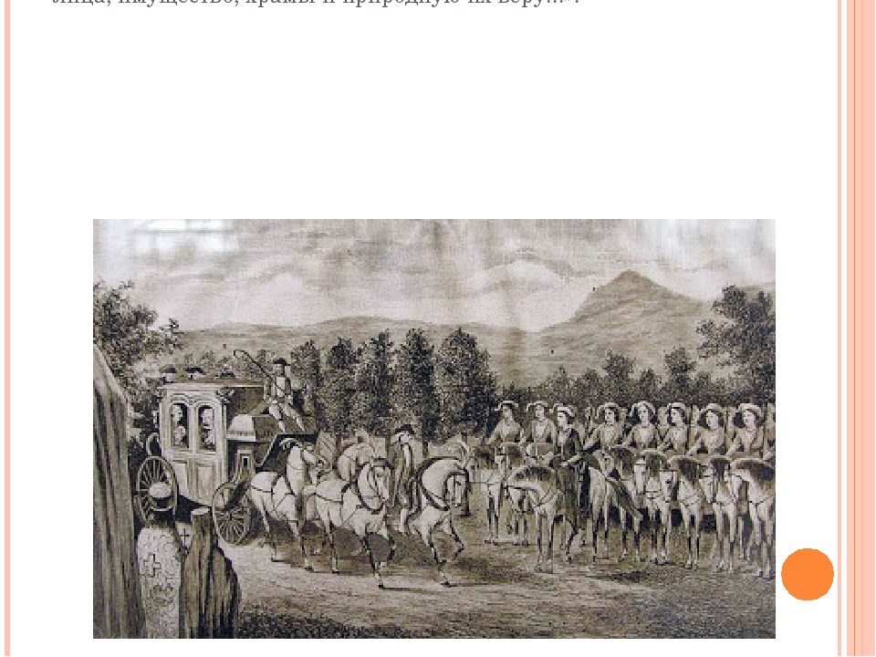 19 апреля 1783 года был издан манифест Екатерины II о присоединении Крыма к Р...
