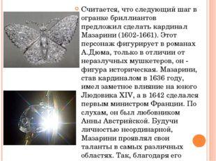 Считается, что следующий шаг в огранке бриллиантов предложил сделать кардинал