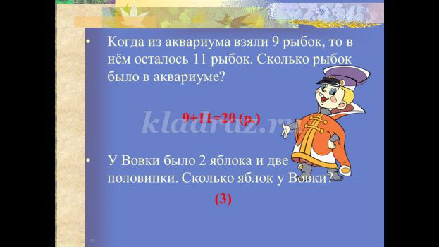 hello_html_40a5468f.jpg