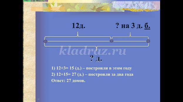 hello_html_addda47.jpg
