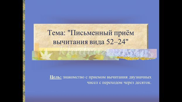 hello_html_m1cf13e91.jpg