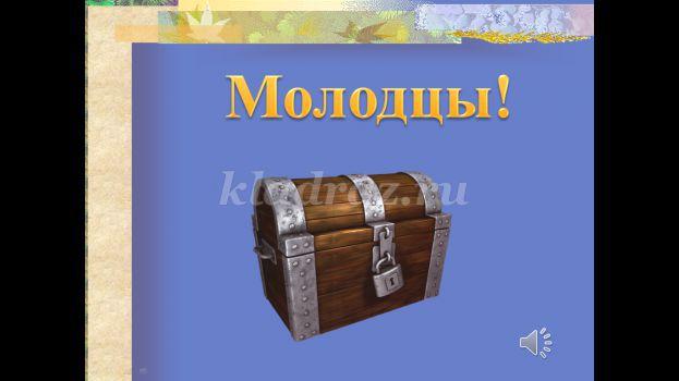 hello_html_m6cc7656c.jpg