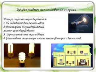 Энергетика Северной Осетии Электростанции РСО -Алании Эзминская ГЭС Гизельдон