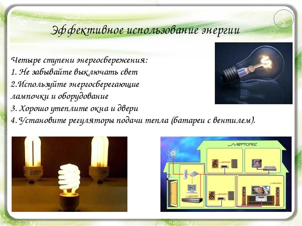 Энергетика Северной Осетии Электростанции РСО -Алании Эзминская ГЭС Гизельдон...
