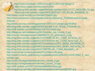 http://www.renclassic.ru/Ru/Journal2/1135/1166/?page=1 http://www.oldsp.ru/p