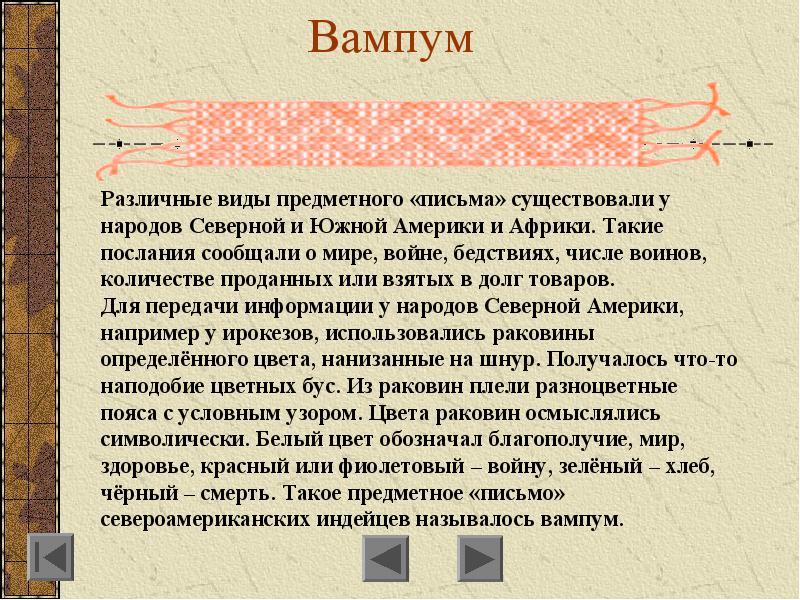 hello_html_m4e94930d.jpg