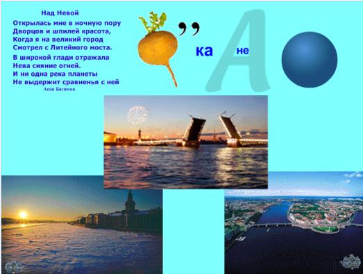 hello_html_m44411ec8.png