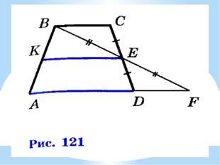 1 2 3 4 5 Проблемная задача № 213 из учебника. Решение задачи с комментирован