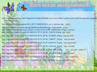 http://1.bp.blogspot.com/-KmNU0upeWWw/Uh8m7RJBQII/AAAAAAAABhE/CgfNhwvj2ZI/s16